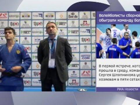На юношеских Олимпийских играх в соревнованиях по дзюдо Россию представит Абрек Нагучев - Вести 24