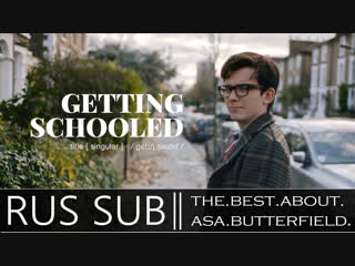 Sex education _ get educated_ british slang with the cast of sex education _ netflix