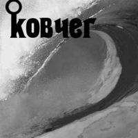 "Логотип Дни авторской песни ""Белая волна"""