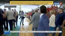 Новости на Россия 24 • Путину рассказали о сходстве Артека с Монако