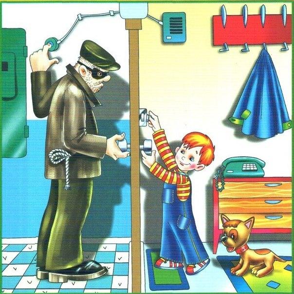 Безопасность Вашего ребенка. Гимназия 1 г.Ивье