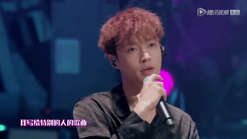 190123 ZHANG YIXING 张艺兴 — «Rave Now» ep09 preview 2