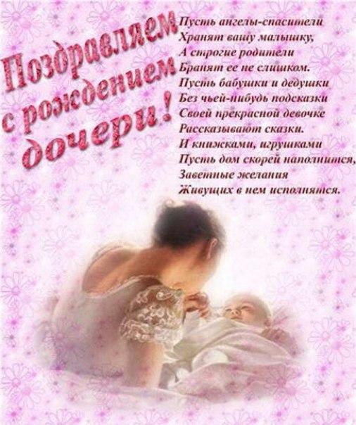 lyubov-s-krasivoy-molodoy-tetey