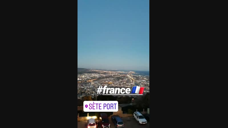 Сэт, Франция