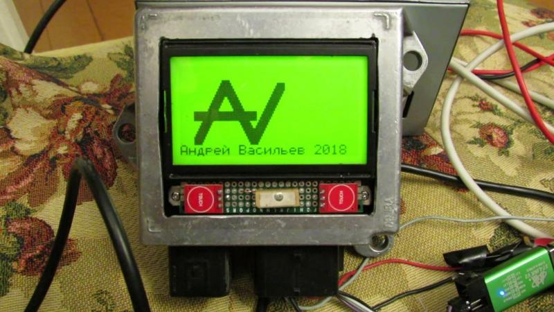 Проект : ATV COMBI