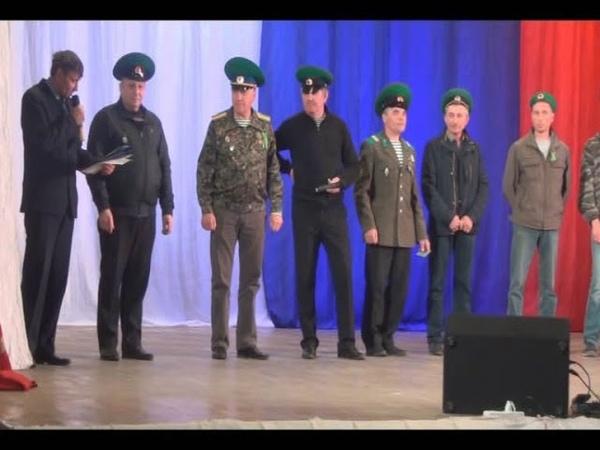 100-летие погранвойск России в пос. Баранчинском
