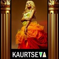 Логотип Дом моды KAURTSEVA