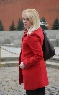 Валерия Савельева, 24 августа 1989, Подольск, id189640435