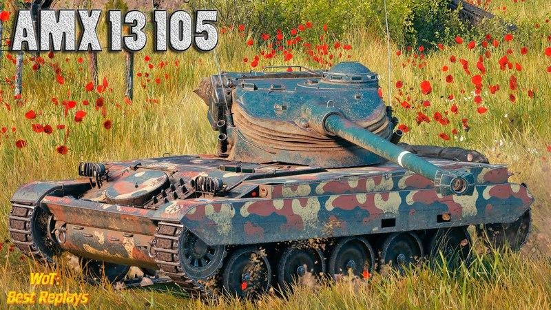 AMX 13 105 : Просто Улёт 1vs5 * 9000 урона Колобанов и Рэдли