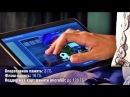 Samsung Galaxy Tab S 10 5 планшет с экраном SuperAMOLED