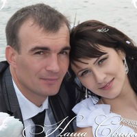 Антон Степовой