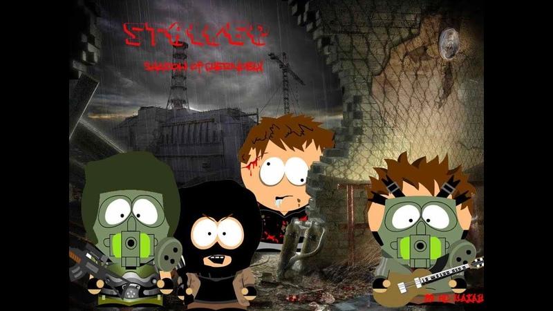 S.T.A.L.K.E.R Сlear Sky Дуэль SWAT VS Жнецы