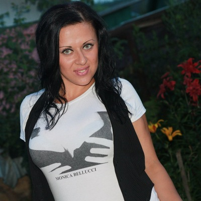 Алёнка Кубицкая, 9 декабря , Киев, id71965502