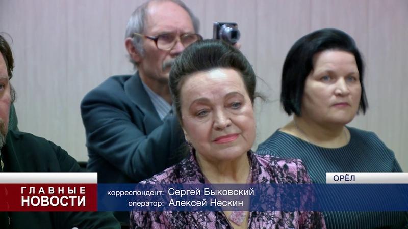 В Орле вспомнили о протоиерее Василие Ермакове