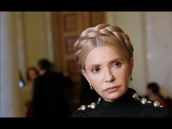 Їй не бути президентом! Відомий аналітик здивував своїм висловлюванням стосовно Тимошенко