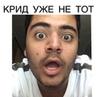 "Роман Каграманов on Instagram ""Жизнь то уже не холостятская😂 @egorkreed крепись бро @video_xuligan холостяк топ хайп kagramana"""