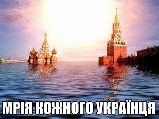 Рада пожалуется Европе на агрессию российских СМИ - Цензор.НЕТ 2163