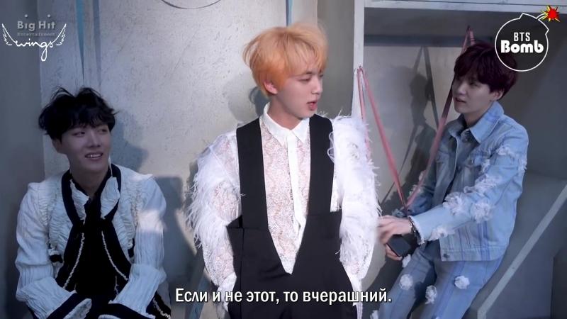 [Rus Sub] [Рус Саб] [BANGTAN BOMB] Behind story at morning of MUSIC BANK day (180831) - BTS (방탄소년단)