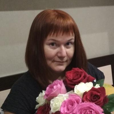Наташа Булышева(рубцова)