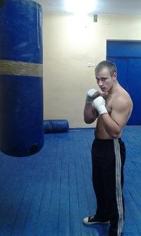 Дмитрий Артимович, 22 сентября 1994, Бердск, id137926810