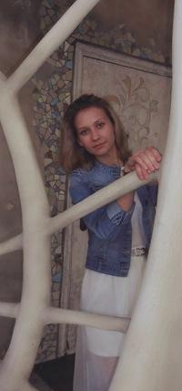 Александра Коржавина, 5 февраля , Екатеринбург, id61204481