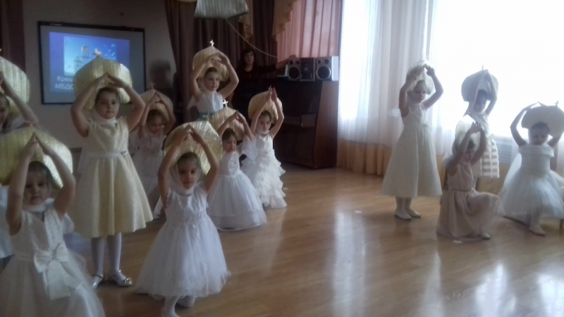 Танец маленьких куполов