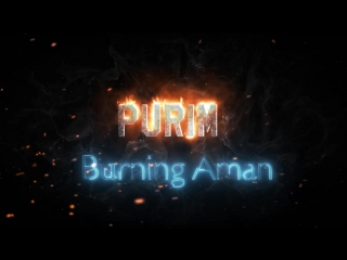 #ПуримГилеля - Burning Aman (28.02)