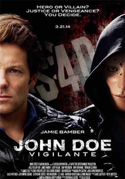Джон Доу (2014)