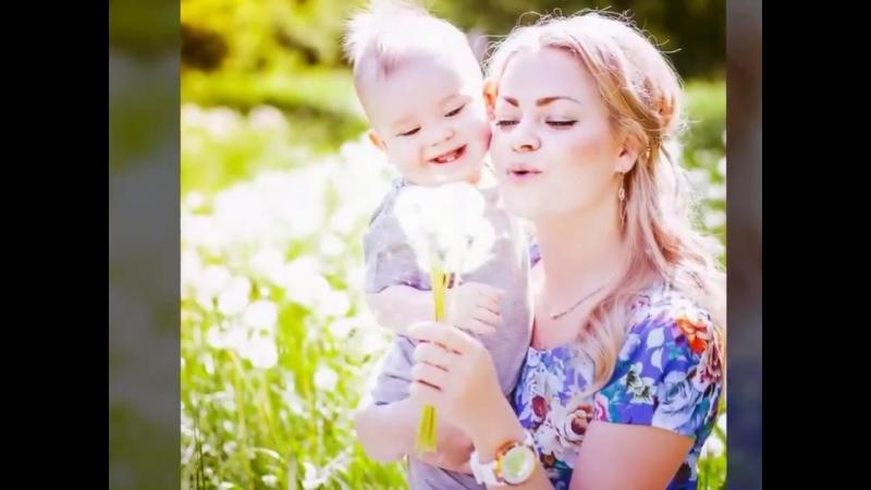 Мама жизнь подарила Мир подарила мне и тебе