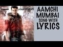 Businessman Full Songs With Lyrics Aamchi Mumbai Song Mahesh Babu Kajal Aggarwal Puri