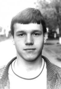 Сергей Нинесе, 10 октября 1986, Харьков, id202397605