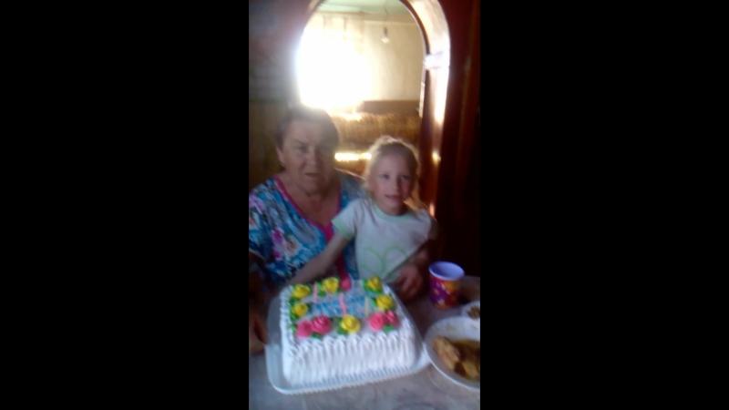 день рождение моей сестры даши с кресной