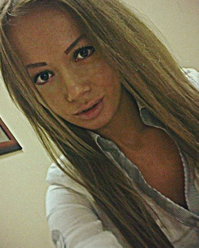 Елена Фадеева, 23 января , Екатеринбург, id219962425