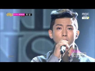 Fly to the Sky - 너의 목소리 (Your Voice) 쇼 음악중심 140524 COME BACK