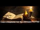 5.8 Совершенная конкуренция в долгосрочном периоде и рыночная саморегуляция