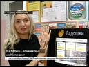 В школе Усолья внедрили систему оплаты за питание по биометрическим данным, «Вести-Иркутск»
