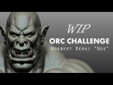 Modeling, sculpting Orc (CGHub Orc Challenge WIP)