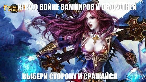 играть онлайн игры
