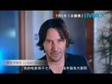 2013 Keanu Reeves interview for IMAX