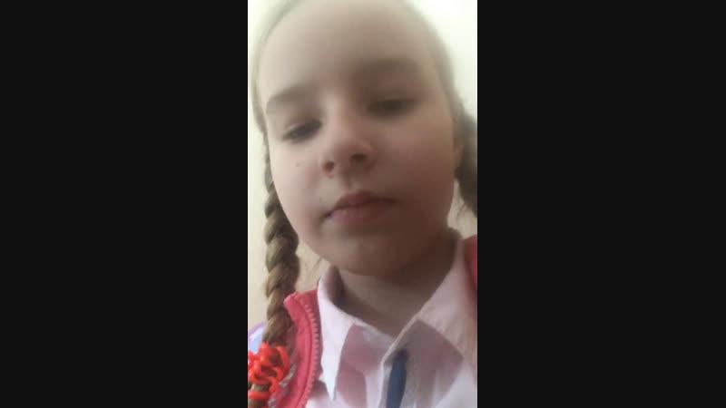 Sofi Drag — Live