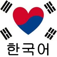 корейский язык фразы знакомства