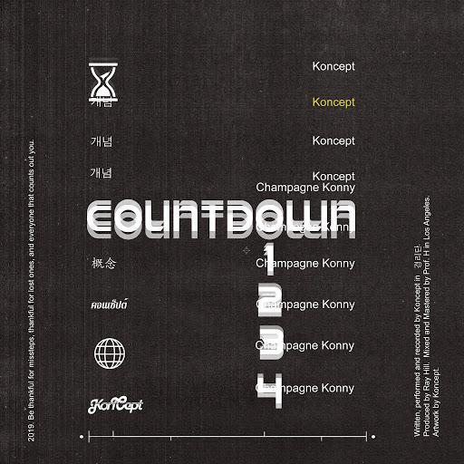 Koncept альбом Countdown