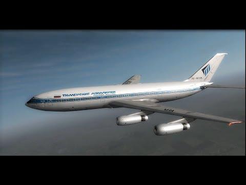 Ил-86 FSX Тюмень - Пальма де Майорка