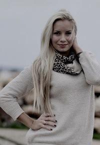 Алиса Нестеренко