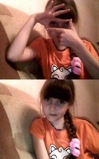 Ксения Хуснутдинова, 11 января , Белорецк, id207820381