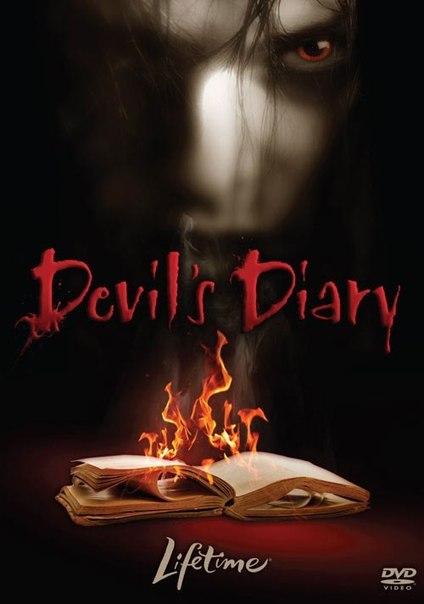 Дневник дьявола  (2007)