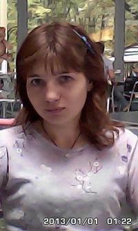 Виктория Погонцева, 15 марта 1987, Харьков, id144590871
