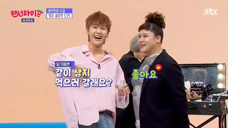 [SHOW] 13.07.2018: Ильхун @ JTBC 'LAN Cable Life' (EP. 2)