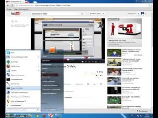 Снятие видео с экрана монитора без программ.