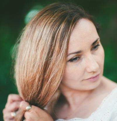 Алена Фролова (Гаврюшенко)